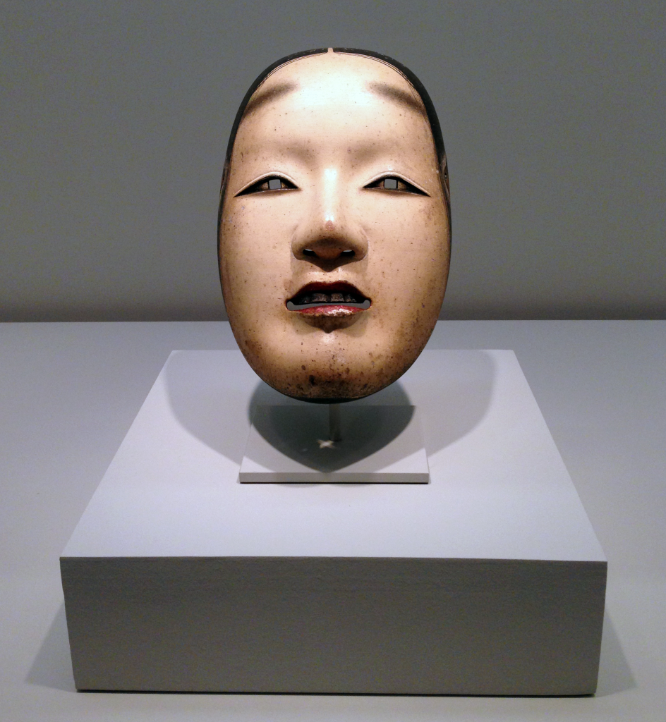 Waka onna (young woman) No Mask